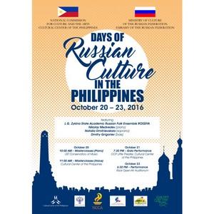 На Филиппинах пройдут Дни культуры России
