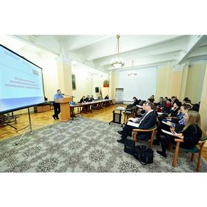 В ГК «Автодор» прошел семинар по актуальным вопросам ценообразования в дорожной отрасли
