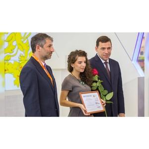 Они получили технославу: два проекта вуза лидировали в номинациях конкурса