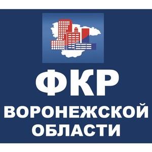 В Воронежской области собираемость взносов на капремонт за 9 месяцев 2018 года составила 93,1%