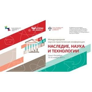 Передовые технологии открывают новые возможности для сохранения культурного России