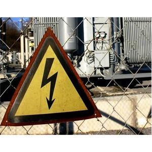 Филиал «Владимирэнерго» напоминает: объекты энергетики – зоны повышенной опасности