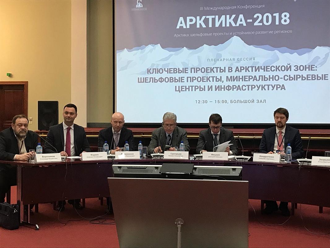 Эксперты «ПОРА» приняли участие в  «Арктике 2018»