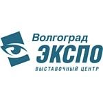 13-я Всероссийская специализированная выставка «ЮвелирЭКСПО»
