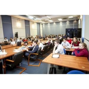 В Ярославле прошел итоговый конгресс «Ты - предприниматель!»