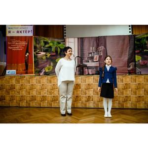 Свыше 600 краснодарских школьников приняли участие  в проекте «От гаджетов в театр»