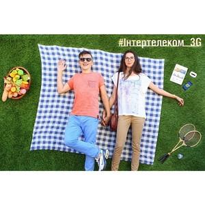 Интертелеком поддержал проведение Городского пикника в Харькове