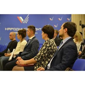 Главной темой дискуссионного клуба «Молодежки ОНФ» в Москве стали технологии блокчейна и криптовалют