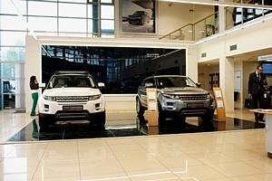 ��������������, ����������� ����� Jaguar Land Rover, ���������� �������� �� Service Day