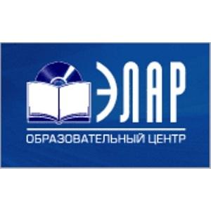 Цикл семинаров по стратегии сохранности и реставрации рукописного наследия