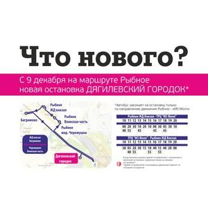 На автобусном маршруте Рыбное–ТРЦ «М5 Молл» появилась новая остановка «Дягилевский городок»