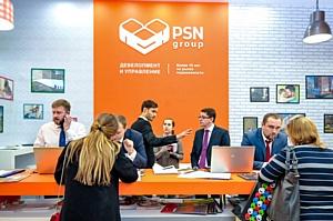 Группа ПСН выступила специальным партнером 35-й выставки-ярмарки «Недвижимость от лидеров»
