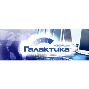 «Мангистаумунайгаз» реализует стратегию цифровизации производственного оборудования