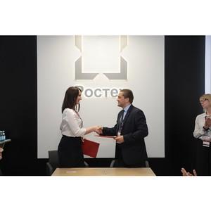 «Швабе» и ВТБ24 заключили соглашение по зарплатному обслуживанию