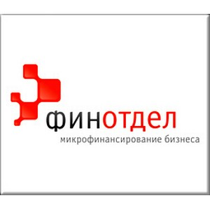 «Финотдел»  расширяет возможности финансирования для малого бизнеса Сибирского федерального округа