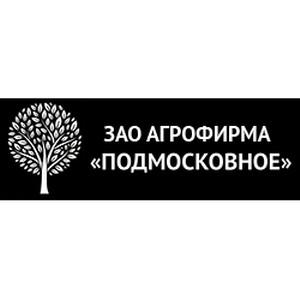 Лидер на рынке химического сырья в Агрофирме «Подмосковное»