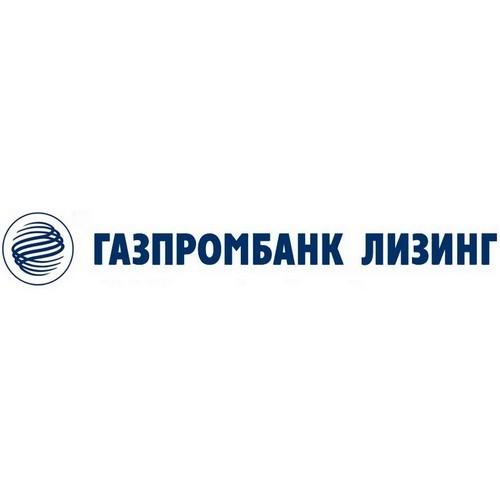 Газпромбанк Лизинг изучил удовлетворенность клиентов  в 2021 году