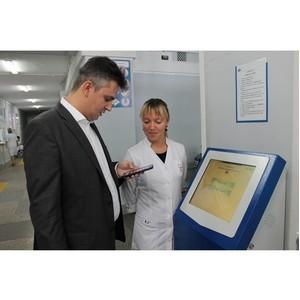ОНФ: в волгоградских поликлиниках не работает обратная связь между персоналом и пациентами