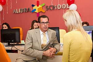 � ������ ������� ����� ����� Alibra School