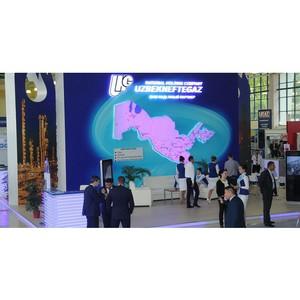 "–оссийские разработки на конференции ЂЌефть и √аз ""збекистана Ц Global Oil & Gas Uzbekistanї"
