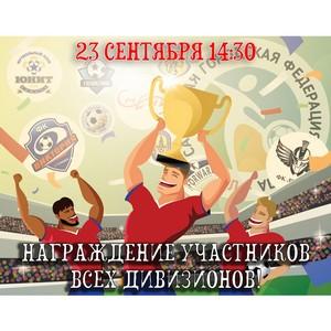 Заключительный этап соревнований детской футбольной лиги стартует в Самаре.