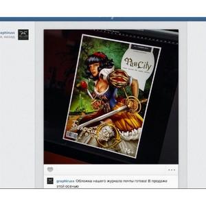 Новый глянец о фантастике и фэнтези - «ФанCity» - ждите осенью 2013!