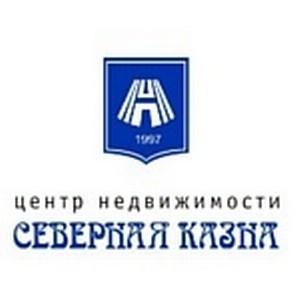 Рост цен на недвижимость в Екатеринбурге остановился