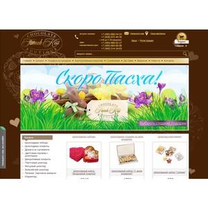 Новый шоколадный бутик French Kiss в «Кунцево-Плаза»