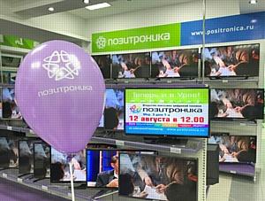 Позитроника готовится к открытию магазина в Урае