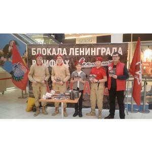 Команда «Молодежки ОНФ» в Карелии присоединилась к акции «Открытка памяти»