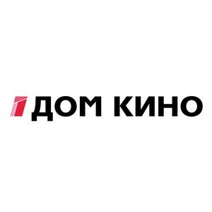 Первый фестиваль короткометражных фильмов на канале «Дом кино»