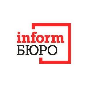В Казахстане появился новый новостной сайт InformBuro