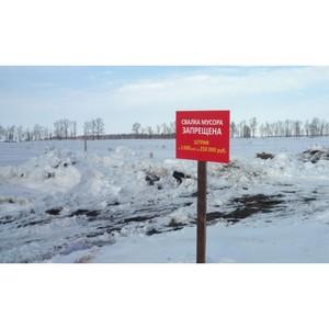Активисты ОНФ в Алтайском крае добились ликвидации стихийной свалки в Павловском районе