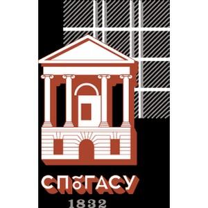 В Санкт-Петербурге завершилась Международная конференция «Образование. Культура. Педагогика».