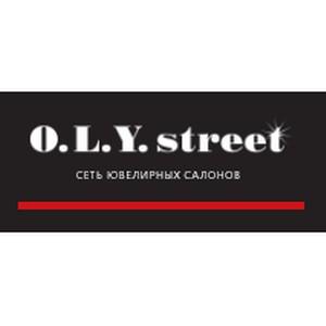 Открытие нового салона O.L.Y.street в ТЦ «Дирижабль»