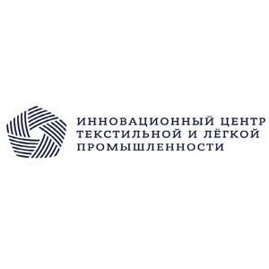 Первая в России биеннале инновационного текстиля позволит поддержать отечественных дизайнеров