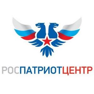 Роспатриотцентр принял участие в семинаре  по военно-патриотическому воспитанию