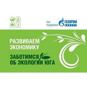 Новая парковая зона появится в Волгограде