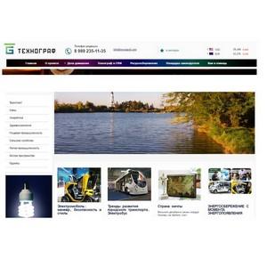 Специальных проектов  СМИ в России стало больше - texnograf.ru