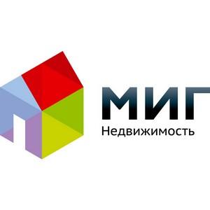 Комфортное жилье по доступной цене