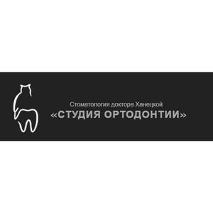 «Студия ортодонтии» доктора Ханецкой теперь в «ВКонтакте»