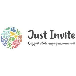 Стартовал сервис Just Invite - онлайн конструктор сайтов и пригласительных для мероприятий