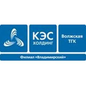 Во Владимире подведены итоги отопительного сезона 2014/2015 г.
