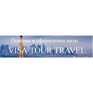 Visa Tour Travel отмечает усиление спроса на визы в Восточную Азию