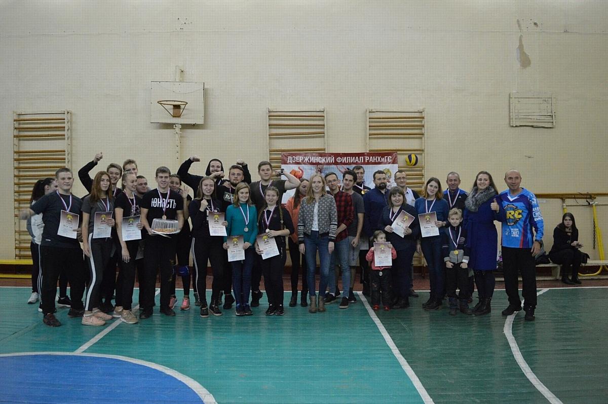 В Дзержинском филиале РАНХиГС состоялся финал академических соревнований по волейболу