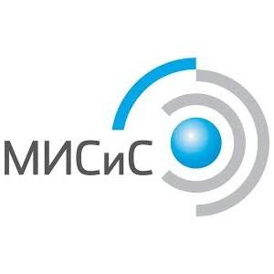 Лидер крупного эксперимента CERN возглавил Центр MegaScience НИТУ «МИСиС»