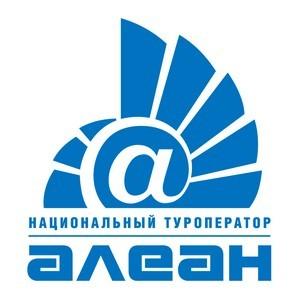 Национальный туроператор Алеан стал лауреатом Ежегодной Премии «Права потребителей»