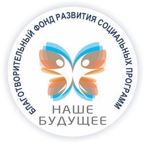 """Коллектив Благотворительного Фонда """"Наше Будущее"""" посетил матч КХЛ"""