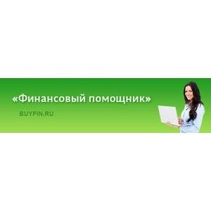 В июле в сети появился новый проект — «Финансовый помощник»