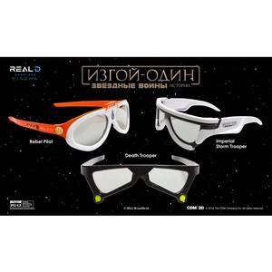 RealD 3D выпустила лимитированную коллекцию 3D-очков к фильму «Изгой-один: Звёздные войны. Истории»